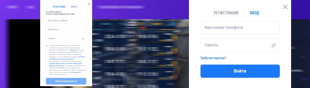 Как стать пользователем Vulkan Bet